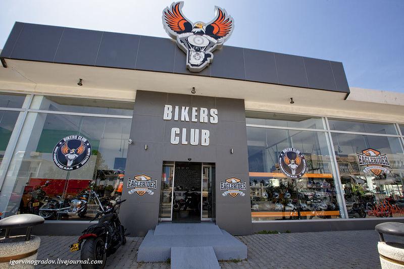 288 Harley Davidson