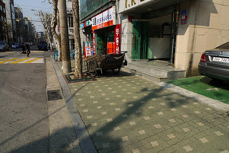 3026 Повседневная жизнь в Южной Корее
