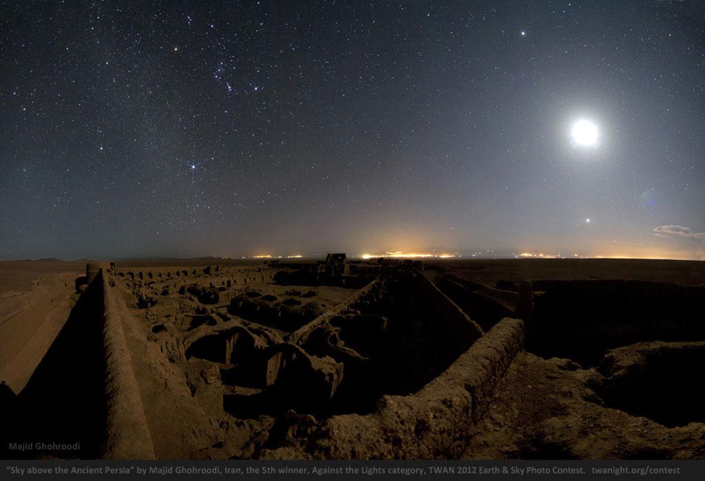 3168 Лучшие фотографии ночного неба 2012