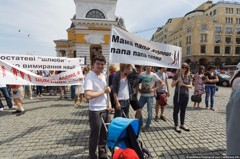 3176 800x533 Киев против гей парада