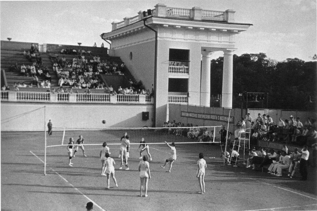 3208 Физкультура и спорт в Советском Союзе 20 30 х годов