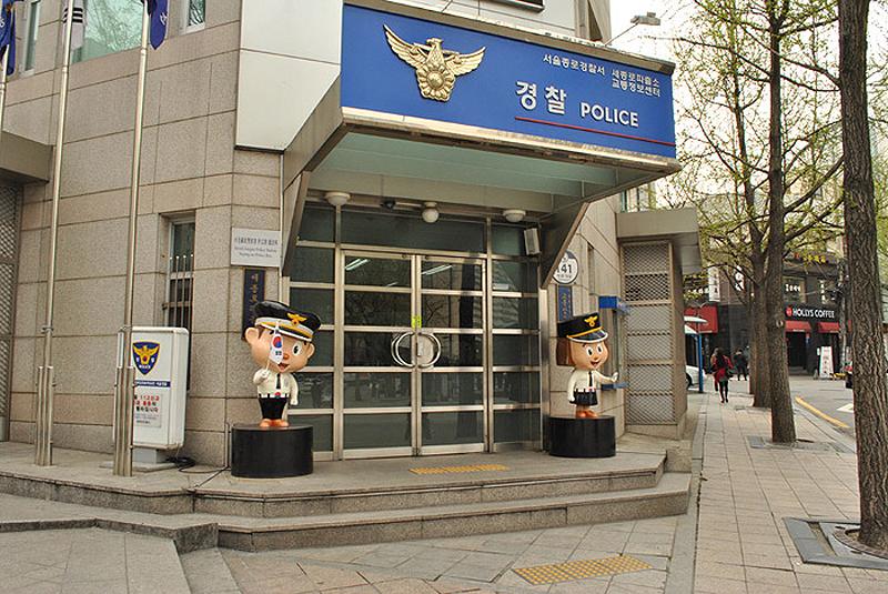 3224 Повседневная жизнь в Южной Корее