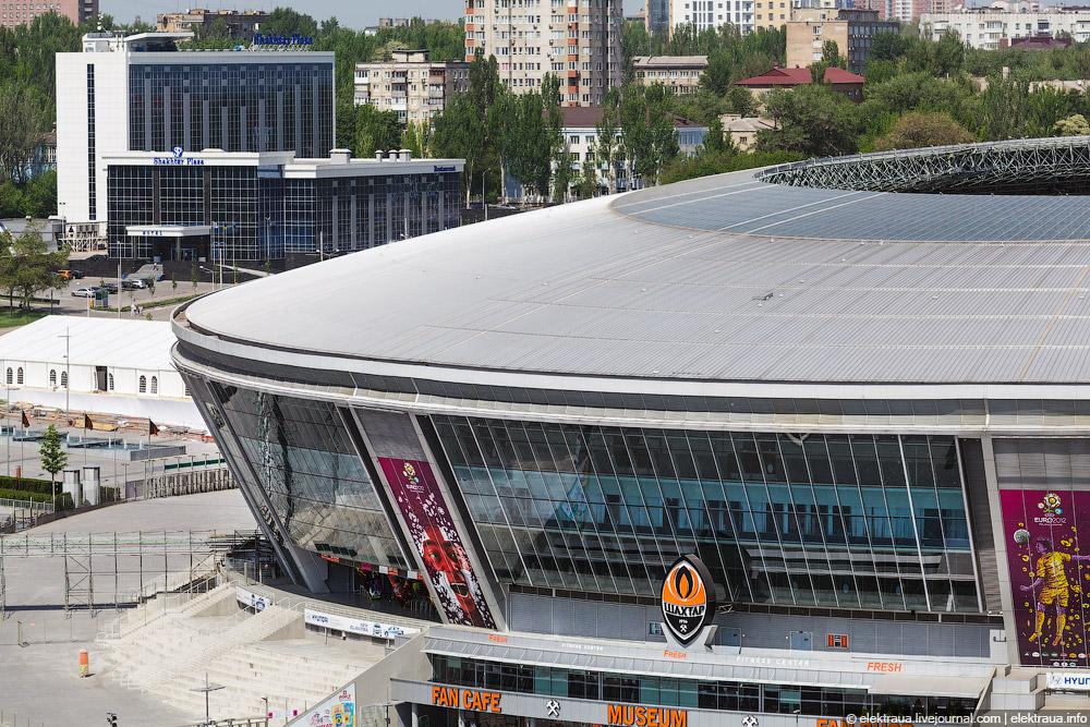 3284 Донецкий стадион Донбасс арена