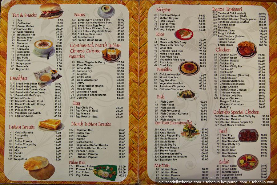 379 Индийская кухня глазами иностранца