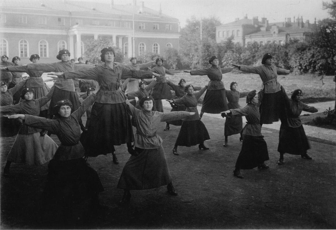 4178 Физкультура и спорт в Советском Союзе 20 30 х годов