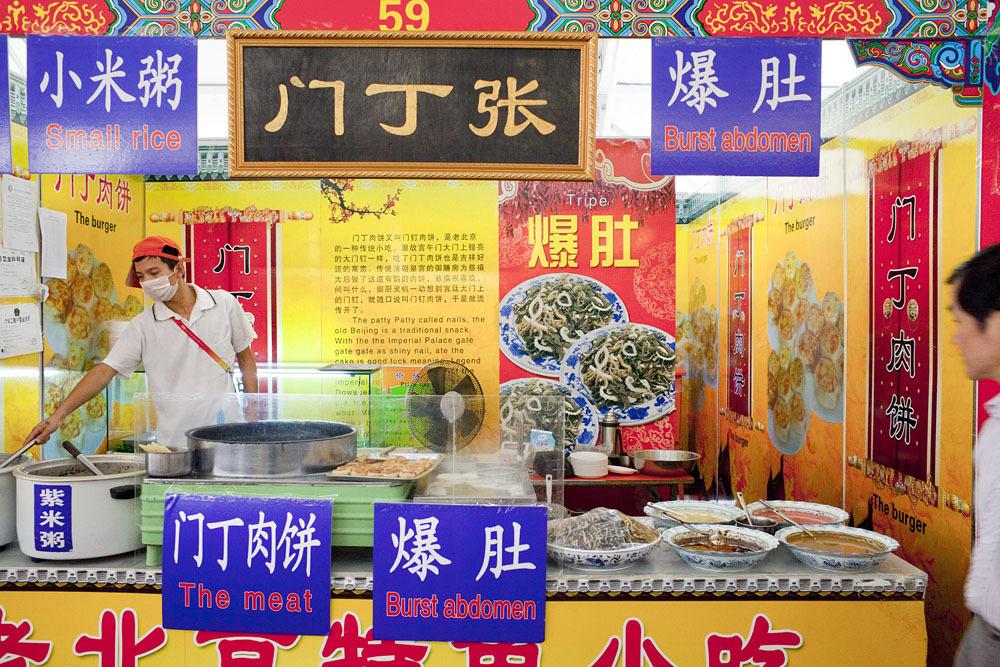 516 Китайский фаст фуд