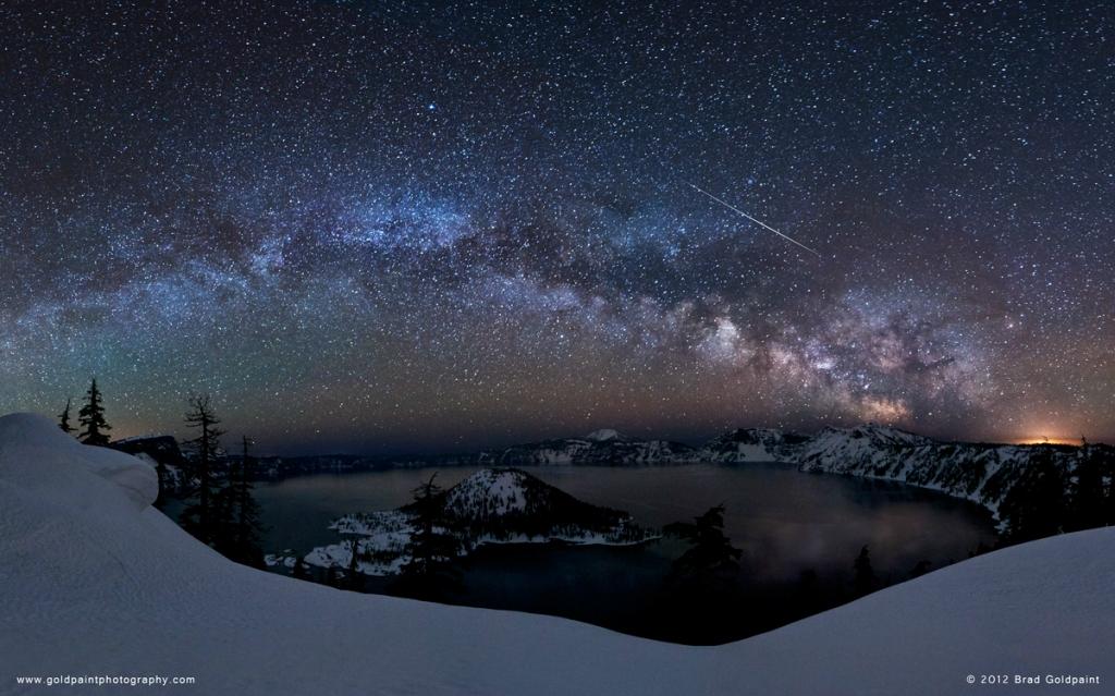 Atakama - Звёзды