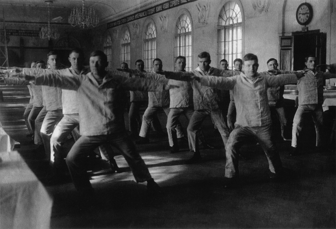 6156 Физкультура и спорт в Советском Союзе 20 30 х годов