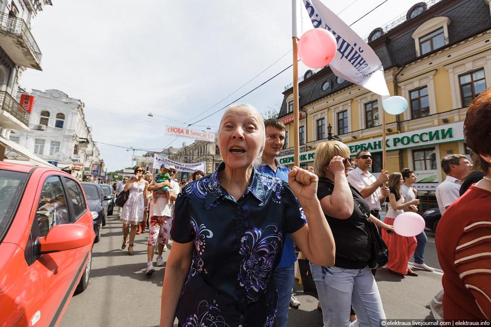 7115 Киев против гей парада
