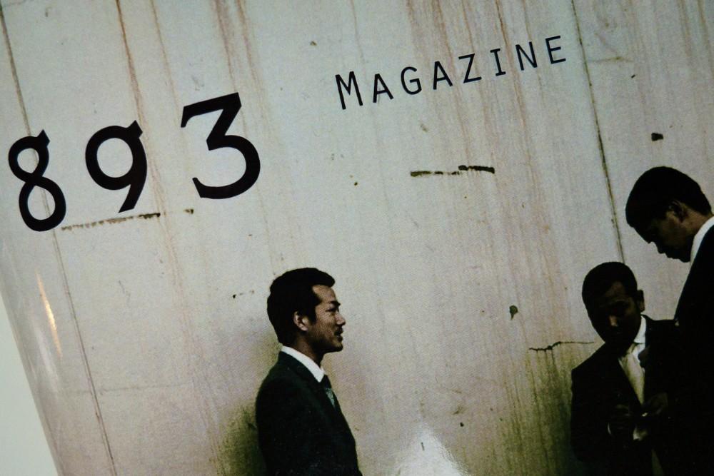7133 Будни японской мафии