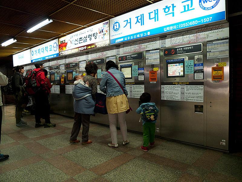 7135 Повседневная жизнь в Южной Корее