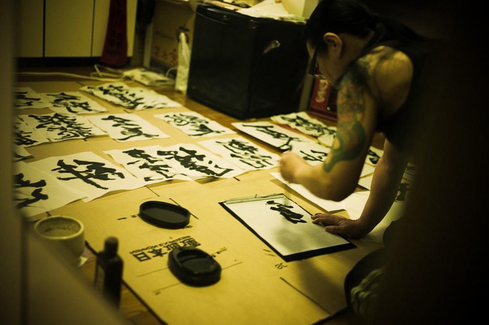 8125 Будни японской мафии