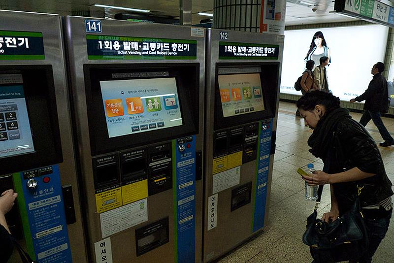 8127 Повседневная жизнь в Южной Корее