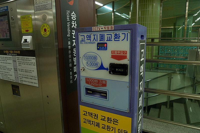 9121 Повседневная жизнь в Южной Корее