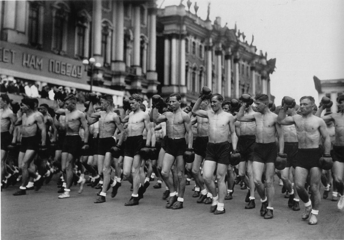 9130 Физкультура и спорт в Советском Союзе 20 30 х годов