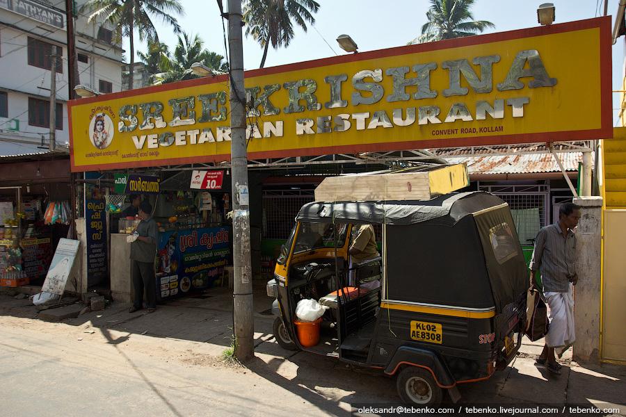 941 Индийская кухня глазами иностранца