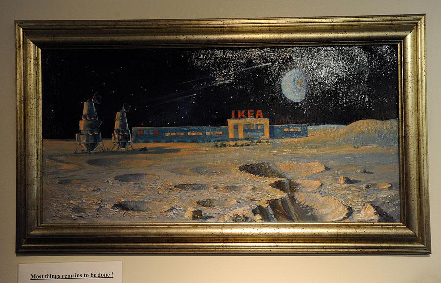 DSC 4973 Музей ИКЕА