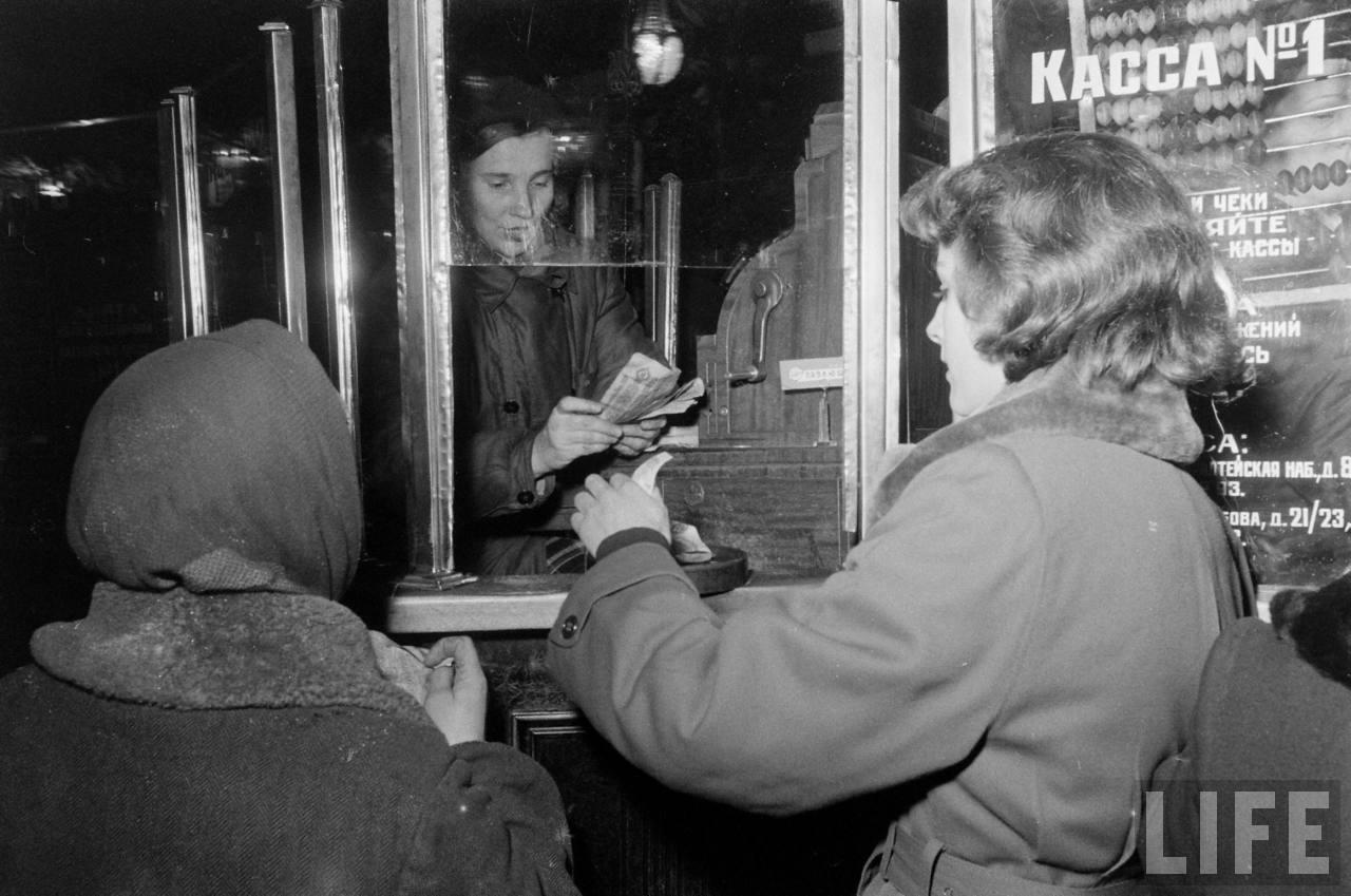 amer03 Американские туристы в Ленинграде зимой 1955 1956 гг.