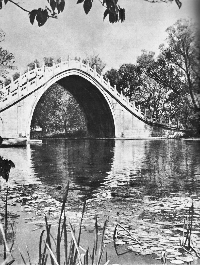 new 1561 Мост Нефритового Пояса