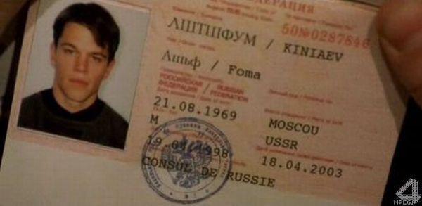 rus01 Русский язык в американском кино