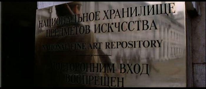 rus03 Русский язык в американском кино