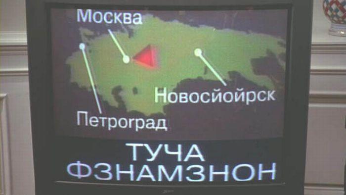 rus05 Русский язык в американском кино