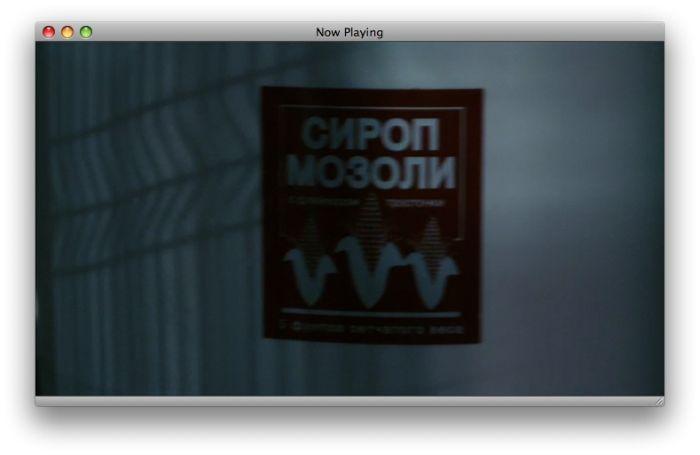 rus12 Русский язык в американском кино