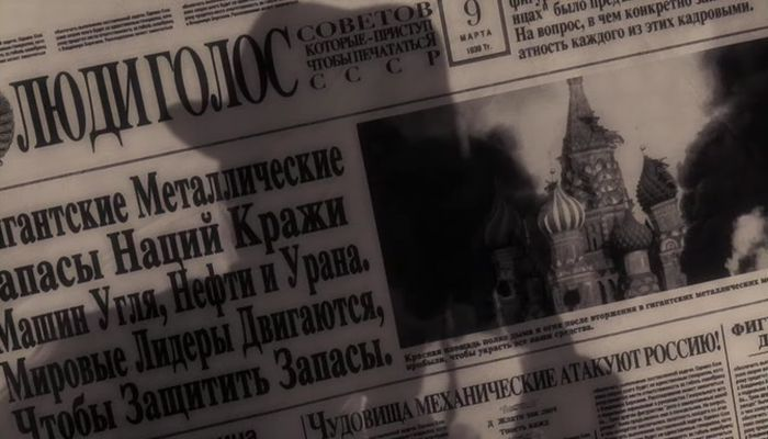 rus14 Русский язык в американском кино