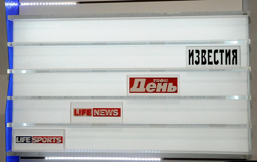 0036 Место, где рождаются новости