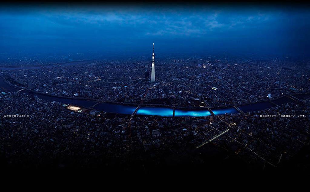 090 100 000 голубых шаров на реке в Токио