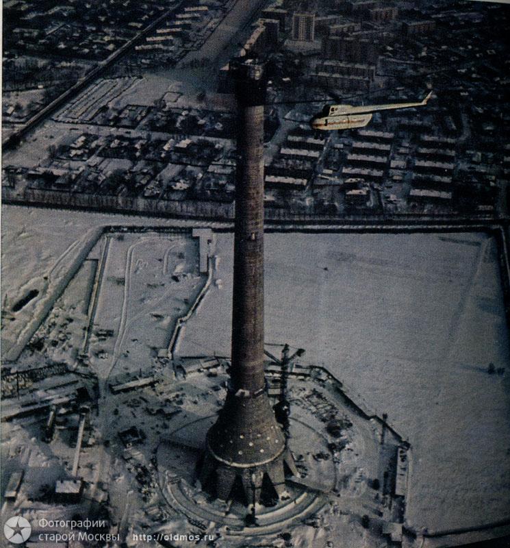 1147 18 кадров о том, как строили Останкинскую башню