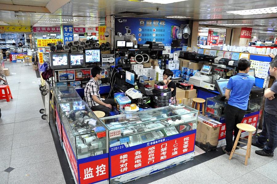 1188 Радиорынок в Шеньжене