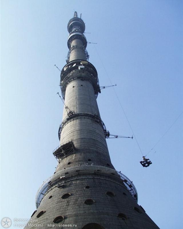 1238 18 кадров о том, как строили Останкинскую башню