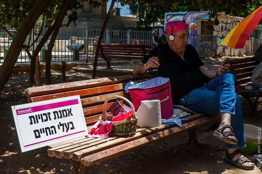 1288 Тель Авивский Гей Парад 2012