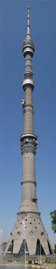 1828 18 кадров о том, как строили Останкинскую башню