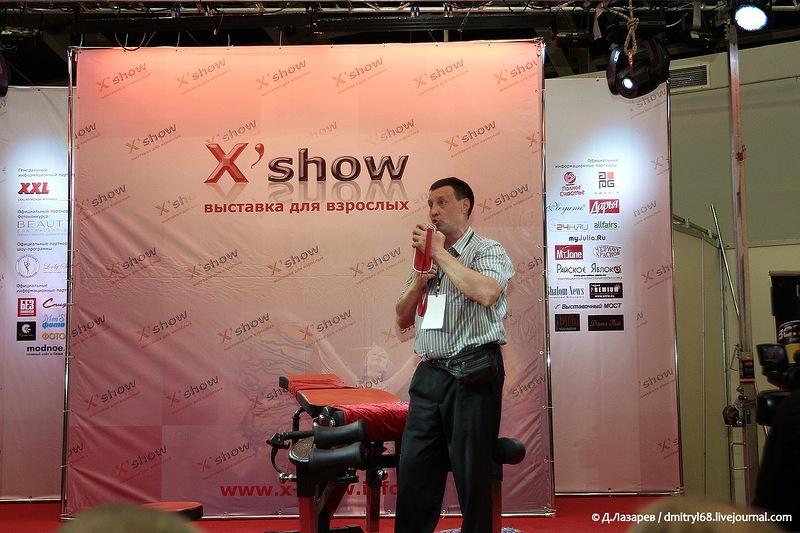 197 На выставке для взрослых «X'show 2012″ в Москве