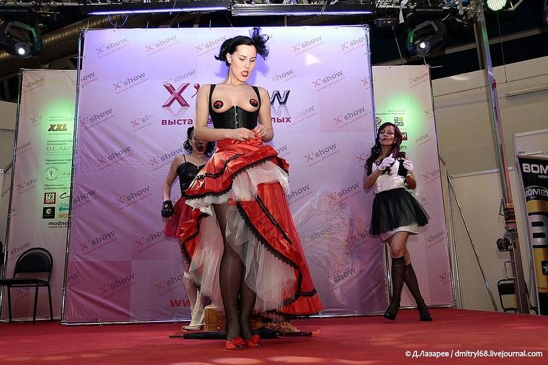 2112 На выставке для взрослых «X'show 2012″ в Москве