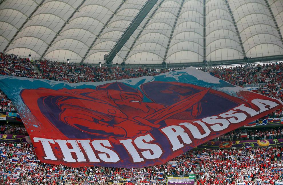 2181 Евро 2012   фанаты