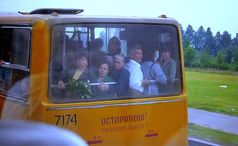 220 Советский Союз 1989 года глазами американца