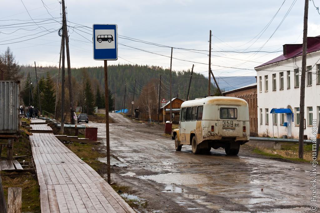 2227 Село Байкит, Эвенкия