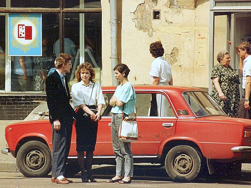 254 Советский Союз 1989 года глазами американца