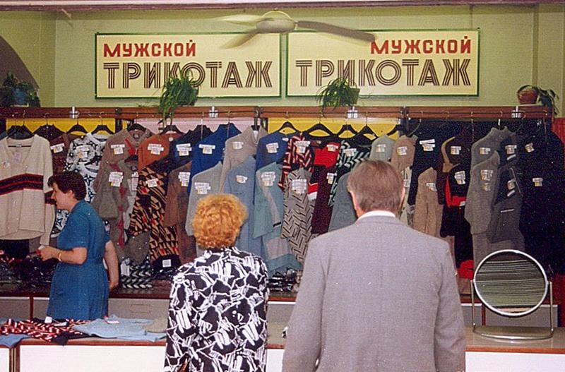293 Советский Союз 1989 года глазами американца