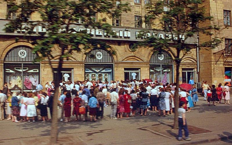 323 Советский Союз 1989 года глазами американца