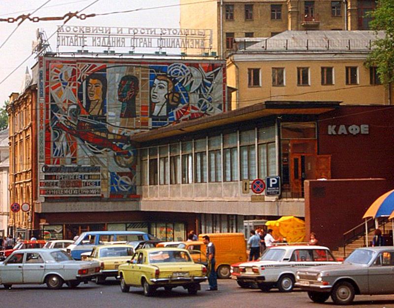 332 Советский Союз 1989 года глазами американца