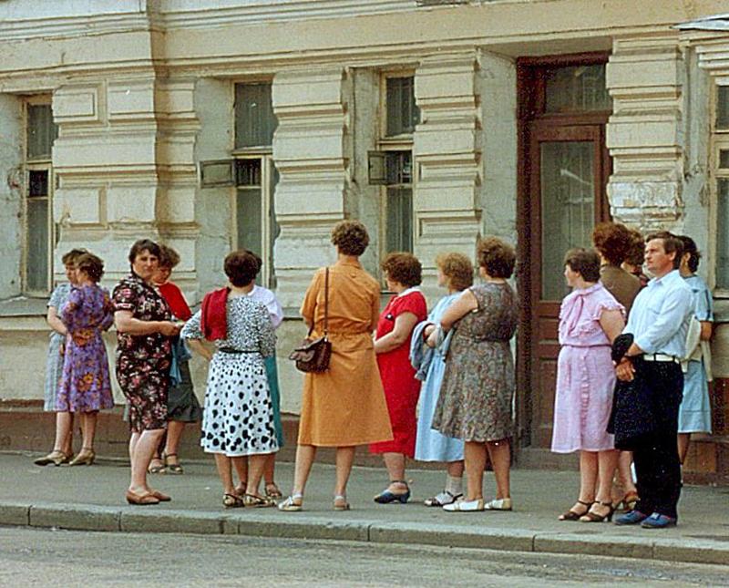 361 Советский Союз 1989 года глазами американца
