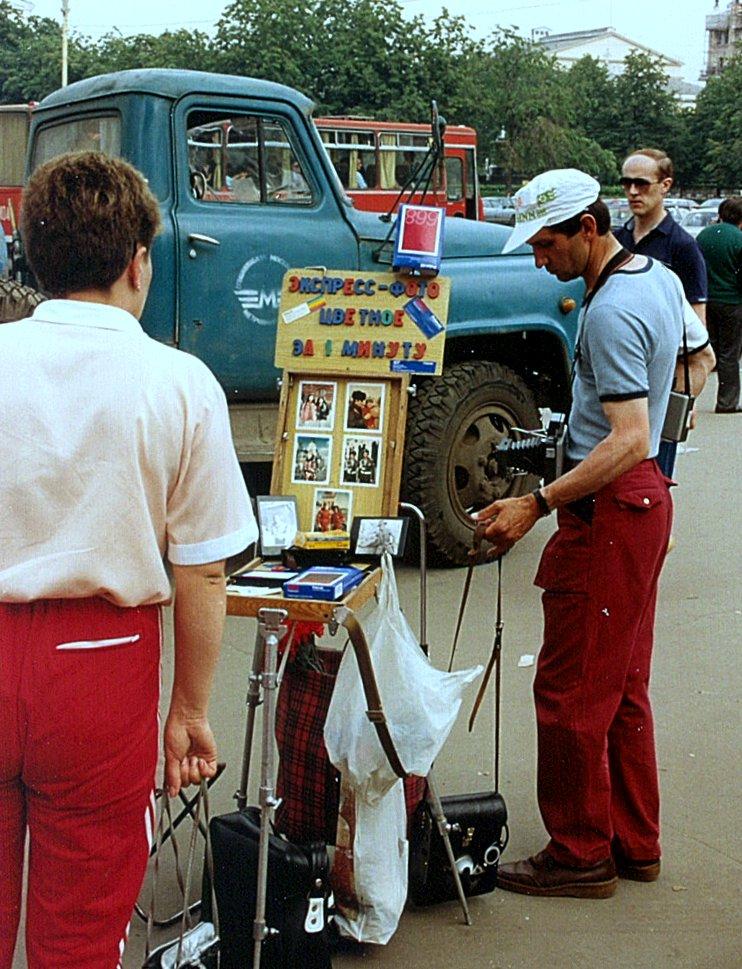 381 Советский Союз 1989 года глазами американца