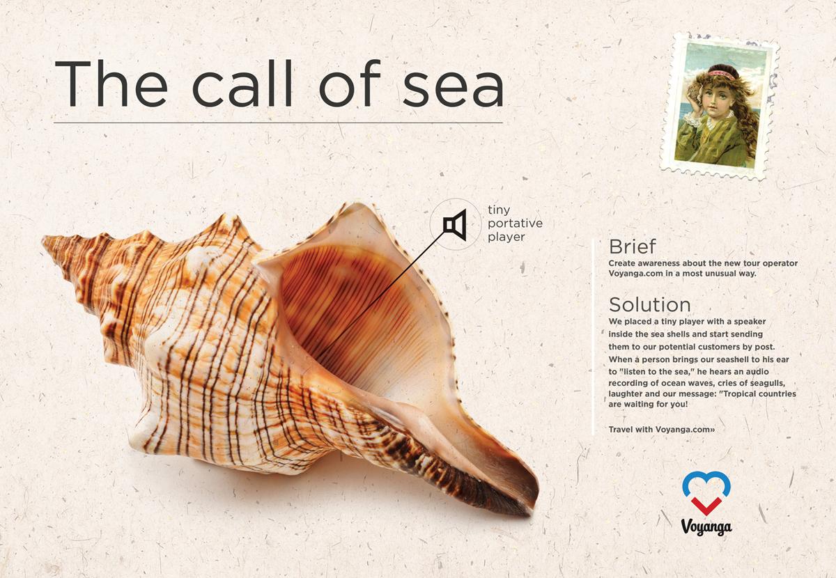 4614 Лучшая реклама первой половины июня 2012