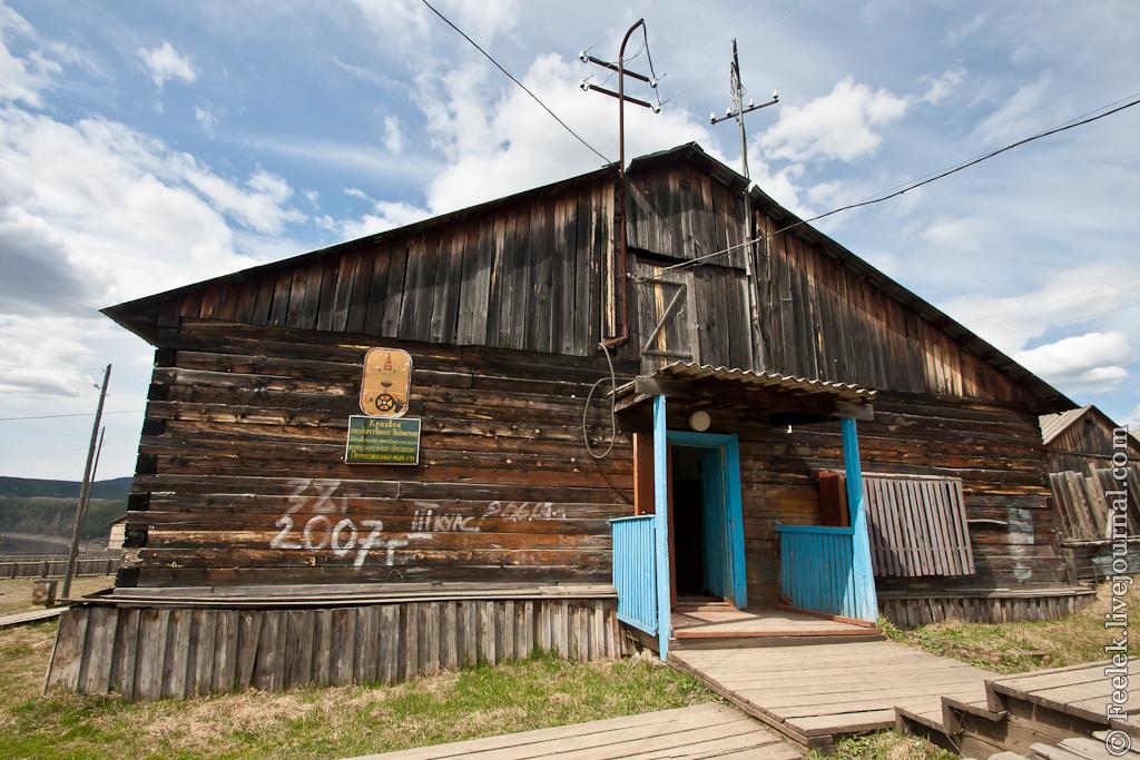 503 Село Байкит, Эвенкия