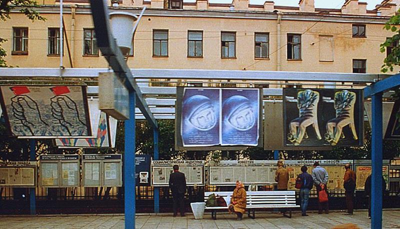 519 Советский Союз 1989 года глазами американца