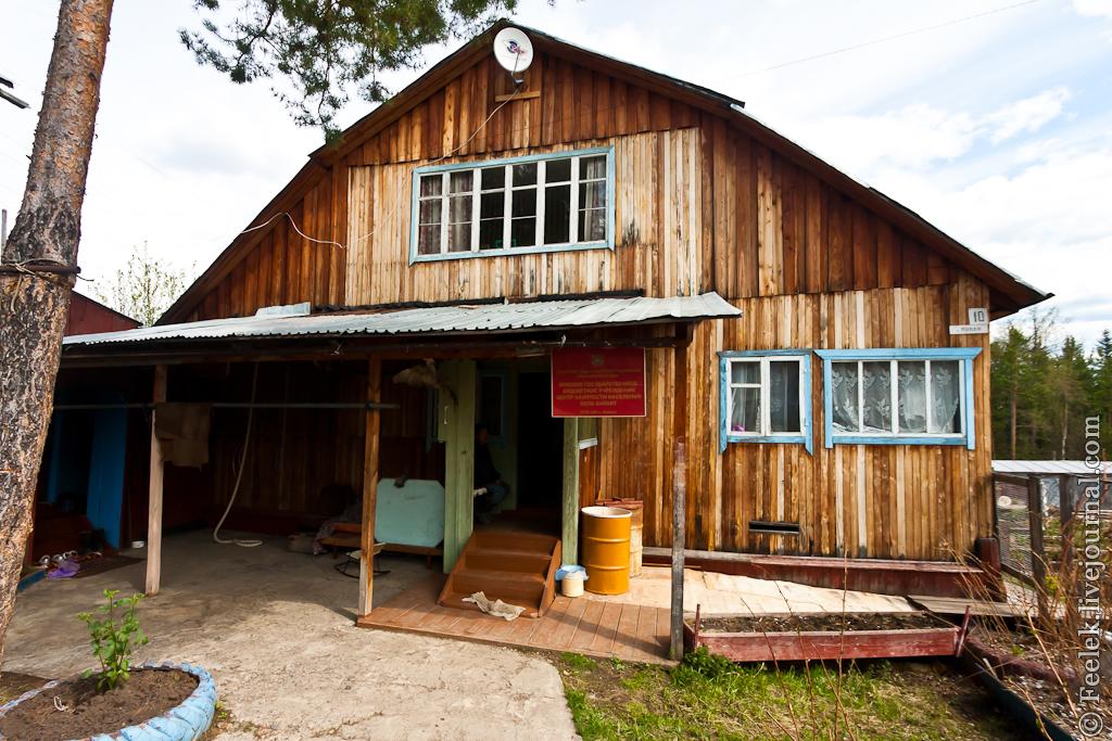 5211 Село Байкит, Эвенкия